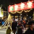 名古屋クリスマスマーケット 2017 No - 13