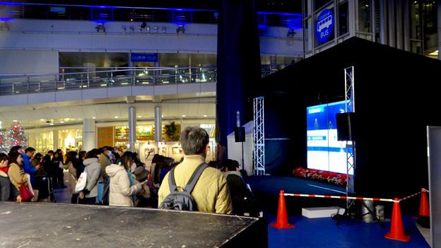 豊田合成リンク横でフィギュアスケート「GPファイナル」のパブリックビューイング! - 1