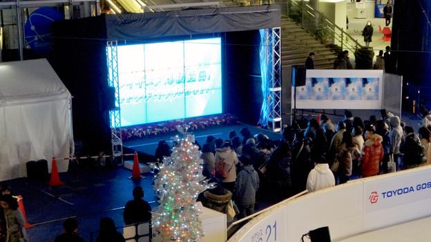 豊田合成リンク横でフィギュアスケート「GPファイナル」のパブリックビューイング! - 9