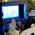 Photos: 豊田合成リンク横でフィギュアスケート「GPファイナル」のパブリックビューイング! - 9