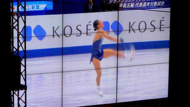 豊田合成リンク横でフィギュアスケート「GPファイナル」のパブリックビューイング! - 12