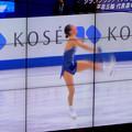 Photos: 豊田合成リンク横でフィギュアスケート「GPファイナル」のパブリックビューイング! - 12