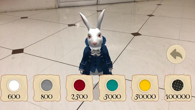 『不思議の国のアリス』を題材にしたミニゲームアプリ「Alice in Wonderland AR quest」2.1 No - 3:ウサギの色を変更可能?