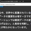 Firefox 57:デフォルトのPocket連携機能 - 2