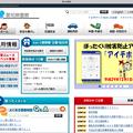 愛知県警公式HPトップページ(2017年12月)