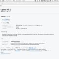 Photos: Opera 49.0.2725.39.:アップデートのダウンロードに失敗!? - 1