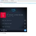 写真: Amazonミュージックでアルバムをブログ等へ埋め込み可能! - 2