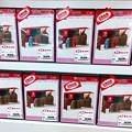 写真: 近所のGEO(ゲオ)でも「Nintendo Switch」が普通に販売されるように! - 1