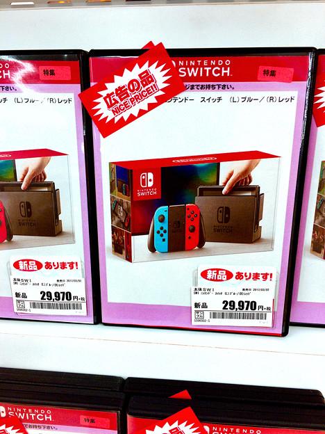近所のGEO(ゲオ)でも「Nintendo Switch」が普通に販売されるように! - 5
