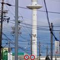名古屋市北消防署のUFOみたいに見える通信塔 - 2