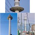 名古屋市北消防署のUFOみたいに見える通信塔 - 13
