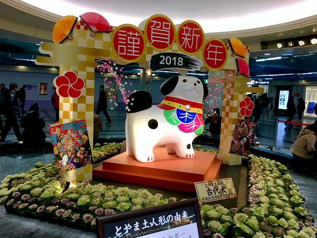 クリスタル広場:戌年にちなんだ犬の置き物は「古代犬」!? - 7