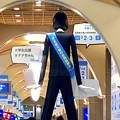 ナナちゃん人形:マイナビ就職EXPOをPR - 3