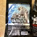 写真: 名古屋市科学館の売店で売ってた宇宙食 - 2:バニラアイス