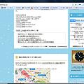 Photos: ブログパーツ:NHK時計