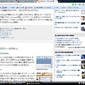 写真: Chromeエクステンション:AutoPatchWork(ASCII.jp)