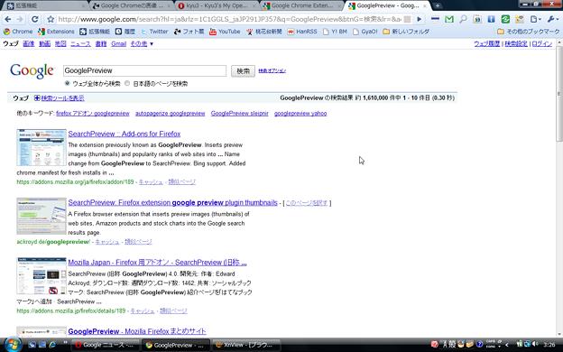 写真: Chromeエクステンション:GooglePreview