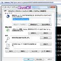 写真: Chromeエクステンション:IE Tab(インターネットオプション、拡大)