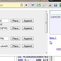 Photos: Chromeエクステンション:Status-bar Calculator(more、拡大)