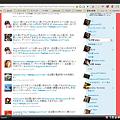 写真: pbtweet使用時Twitterで「地名 twitpic」と検索すると・・・