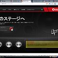 写真: Opera11 Beta:タブスタッキング(展開)
