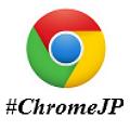 写真: ついっぷるナビ「#ChromeJP」用アイコン