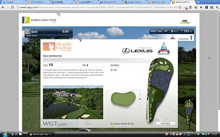 Chromeアプリ:WGTゴルフチャレンジ(コース紹介)