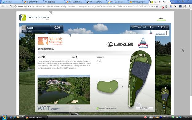 写真: Chromeアプリ:WGTゴルフチャレンジ(コース紹介)