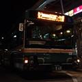 Photos: A5-72号車 [狭山24-1]西武柏原ニュータウン ゆき