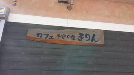 20141207_112915