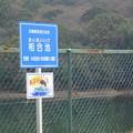 写真: DSC08577