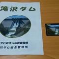 Photos: 006-2