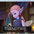 写真: ドラゴンクエストX オンライン 【オンラインモード】 Ver.2.3.1b_20141101-165812
