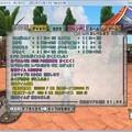 Photos: ドラゴンクエストX オンライン 【オンラインモード】 Ver.2.4.0b_20141229-210050