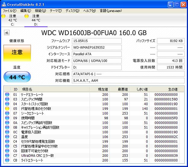 WDC_WD1600JB-160GB-OMAKE