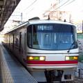 Photos: 名鉄1806F