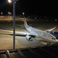 ETD A330-200
