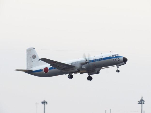 YS-11 152号機