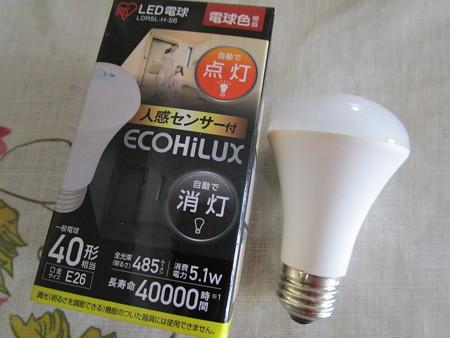アイリスオーヤマ LED電球 人感センサー付 E26口金 40W形相当