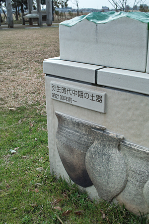 Yayoi_Park03042012dp2-05