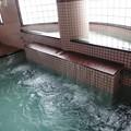 Photos: 4湖畔の湯