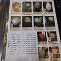 Photos: キャリー・リー皆生店menu (15)