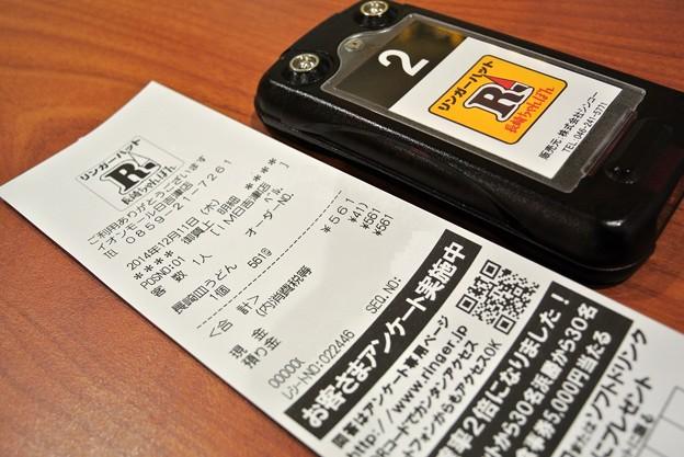 リンガーハット イオンモール日吉津店 2014.12 (2)