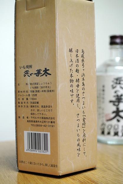 千代むすび酒造・浜の芋太 (4)
