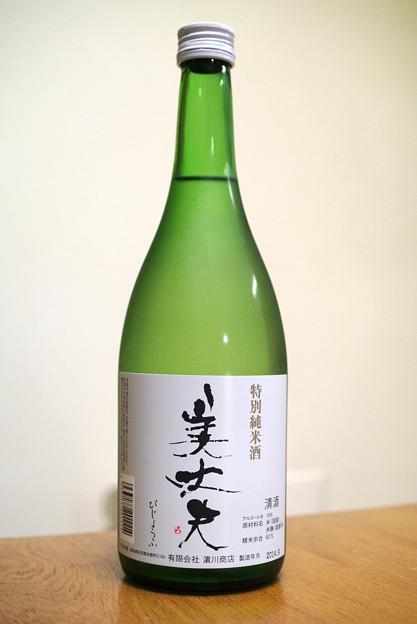 濵川商店・美丈夫 特別純米酒25BY 2014.12 (1)