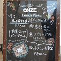 Photos: ONZE 2014.11 (03)