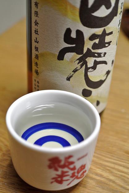 山根酒造場・日置桜 純米ひやおろし 山装う 25BY 2014.12 (3)