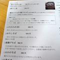 姫のそばゆかり庵 2014.11 (03)