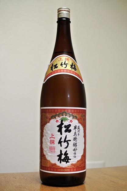 宝酒造・松竹梅上撰 2014.12 (1)