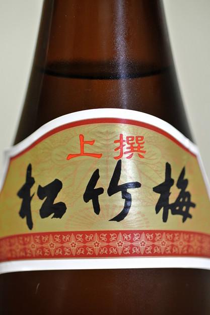 宝酒造・松竹梅上撰 2014.12 (2)